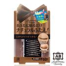 日本 AB 上妝專用雙眼皮貼(膚色) 蝴蝶版 80枚入 附眼皮定型棒1支  ☆艾莉莎ELS☆