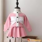 洋裝女童洋氣針織套裝秋裝淑女時髦小童毛衣裙兩件套3歲潮【小獅子】