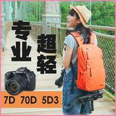 雙肩 單反 相機包 【纖小減負】防水防盜 佳能攝影包背包戶外女70D E起購