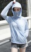 防曬外套防曬服大碼短外套長袖防曬衫