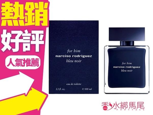 Narciso Rodriguez for him bleu noir 紳藍 男性淡香水 100ML◐香水綁馬尾◐