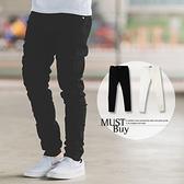 長褲 韓國製全素面彈性窄版牛仔褲【N9979J】