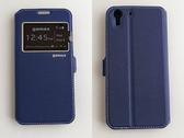 gamax HTC Desire EYE 磁扣側翻手機保護皮套 側立 內TPU軟殼 視窗商務系列