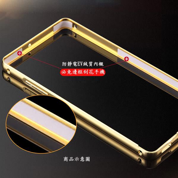 【 鋁邊框+背蓋】LG G5 H860/G5 Speed H858/G5 SE H845 防摔鏡面殼/手機保護套/保護殼/硬殼/手機殼/背蓋