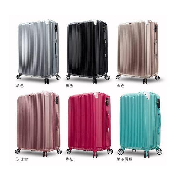 ARTBOX 時尚格調-20吋PC可加大鏡面海關鎖行李箱-多色任選