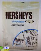[COSCO代購] 促銷至8月19日 W37666 Hershey's 白巧克力脆片 904 公克(2入裝)