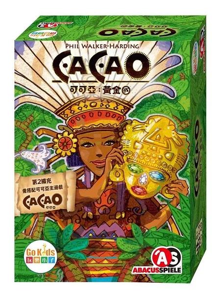 『高雄龐奇桌遊』 可可亞擴充2 黃金國 Cacao:Diama 繁體中文版 正版桌上遊戲專賣店