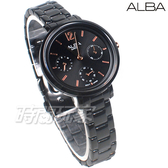 ALBA雅柏錶 俏麗甜心 三眼多功能 藍寶石水晶鏡面 不銹鋼 女錶 IP黑電鍍 AP6659X1 VD75-X128SD