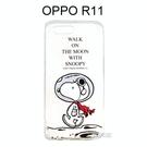 SNOOPY空壓氣墊軟殼 [漫步月球] OPPO R11 (5.5吋) 史努比【正版授權】
