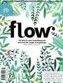 flow 第27期+別冊