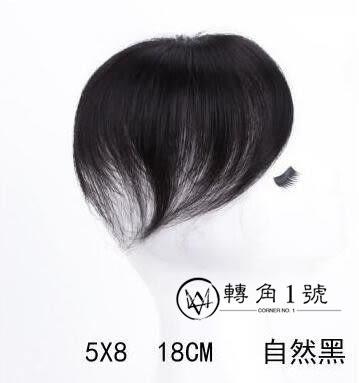 假髮片遮頭頂遮白髮真髮髮片假髮補髮片女頭頂補髮塊遮頭頂遞針假髮片女