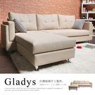 Gladys葛蕾蒂斯耐抓布紋皮質寬敞三人+凳沙發(CCW/A1三人+凳沙發訂色款)【DD House】