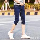 修身深藍色牛仔短褲男裝休閒7分褲韓版中褲2019夏季新款 DR28280【衣好月圓】