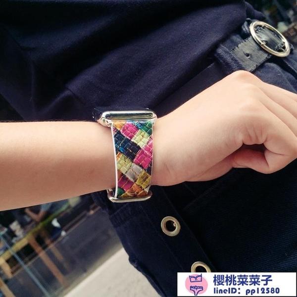 彩色格紋皮質手表帶適用蘋果手表iwatch錶帶【櫻桃菜菜子】
