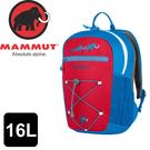 【MAMMUT 瑞士 First Zip 兒童背包16L《地獄紅/帝國藍》】2510-01542/書包/後背包/上課包