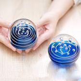 藍色氣泡琉璃球藝術擺件辦公室桌面裝飾品 wy【樂購旗艦店】