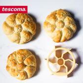 面包模具 傳統面包捲壓模 凱撒面包模 玫瑰包制作器igo 茱莉亞嚴選