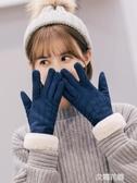 手套女冬可愛觸屏韓版卡通學生麂皮絨保暖加絨加厚手套冬天女騎車『艾麗花園』