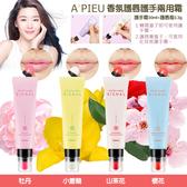 韓國Apieu 香氛護唇護手兩用霜