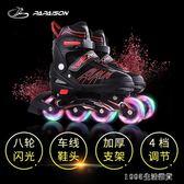 溜冰鞋 旱冰輪滑鞋可調兒童全套裝女男童初學者小孩單排直排輪 1995生活雜貨NMS