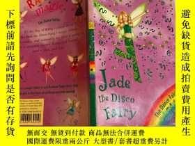 二手書博民逛書店jade罕見the disco fairy 迪斯科仙女傑德Y200392