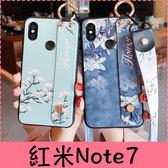 【萌萌噠】Xiaomi 紅米Note7 (6.3吋)  腕帶支架復古花朵碎花保護殼 全包防摔軟殼 手機殼 附同款掛繩