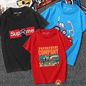 3件裝 兒童短袖男童短袖t恤中大童上衣純棉寬鬆半袖【淘夢屋】