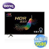 BENQ 50吋4K HDR智慧聯網液晶電視 50JR700