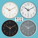 快速出貨鐘錶掛鐘客廳現代簡約大氣創意時尚個性潮流靜音家用錶掛墻 YJT