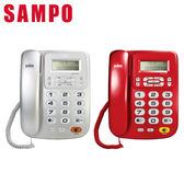 聲寶來電顯示電話HT-W1002L【愛買】