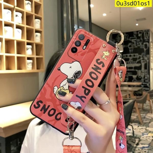 可愛史努比Reno5Z手機殼Reno 5Z掛繩手機殼OPPO Reno5 Z保護殼reno5z手機殼 全包軟殼