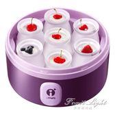 酸奶機 家用 全自動 分杯大容量自制酸奶髮酵機 果果輕時尚 igo 220V