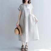 連身裙-短袖優雅氣質清新休閒女洋裝2色73te23[巴黎精品]