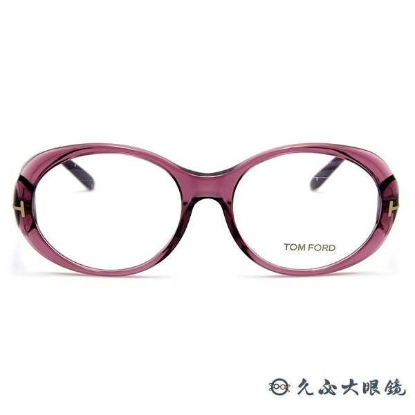 TOM FORD 眼鏡 TF5246 (透紫) 復古圓框 近視眼鏡 久必大眼鏡