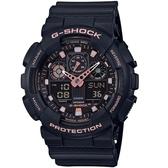 【CASIO】 G-SHOCK 雙重性格混搭雙顯錶-黑X玫瑰金(GA-100GBX-1A4)