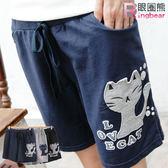 短褲--俏皮可愛貓咪貼布羅紋褲頭抽繩棉質短褲(黑.灰.藍2L-4L)-R91眼圈熊中大尺碼