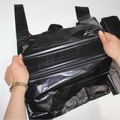 黑色垃圾袋加厚手提式家用廚酒大中小號背心式馬甲塑料袋  百搭潮品