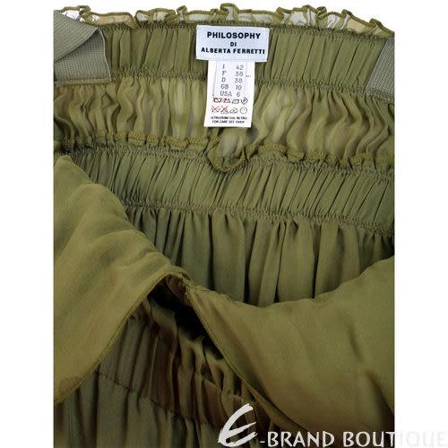 PHILOSOPHY 綠色皺褶紗質V領洋裝 0720081-08