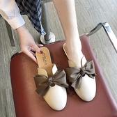 快速出貨 涼拖鞋 女外穿 夏季 網紅懶人鞋時尚蝴蝶結包頭半拖鞋女平底