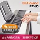 小叮噹的店- ROLAND FP-10 ...