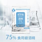 極淨適 75%酒精高防護抗菌濕巾12抽