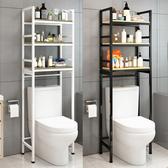 馬桶置物架浴室壁掛廁所多功能儲物現代簡約北歐衛生間收納架落地 快速出貨
