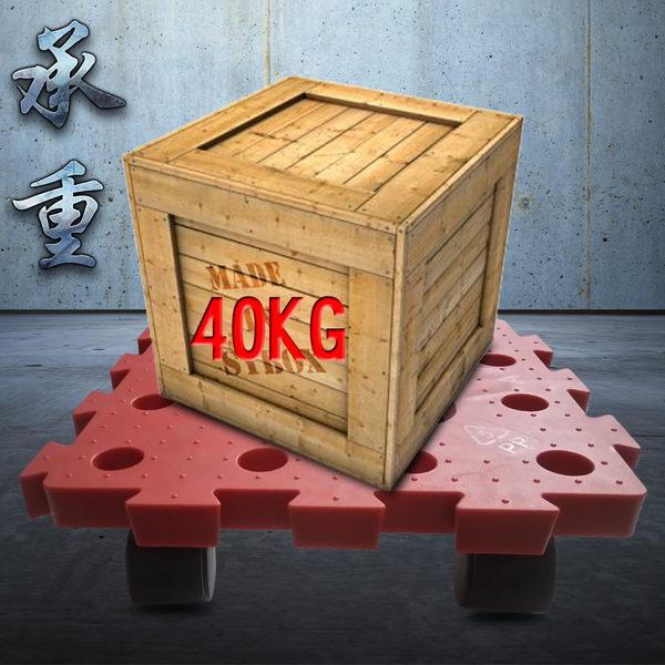 金德恩【台灣製造】高硬度耐衝擊滑輪棧板 2片組