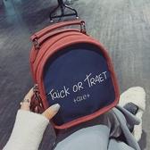 快速出貨 後背包包女 背包時尚字母手提小包潮百搭休閒多功能包