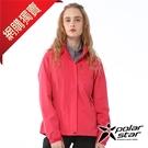 【PolarStar 網購獨賣】女 防風...