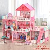 城堡別墅玩具房子公主娃娃屋豪宅367一9歲女童家家酒【齊心88】