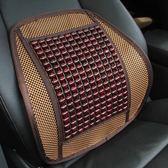 汽車腰靠車用護腰背靠墊夏季透氣四季司機駕駛員座腰部支撐腰