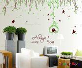 壁貼【橘果設計】Always Love You DIY組合壁貼/牆貼/壁紙/客廳臥室浴室幼稚園室內設計裝潢