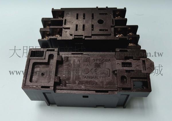 *大朋電子商城*Panasonic STF-08A 繼電器Relay(5入)