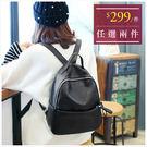 後背包-極簡皮革後背包-單1款-A12121231-天藍小舖